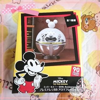 ディズニー(Disney)の**ユユマイ**様専用(加湿器/除湿機)