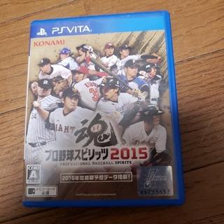 コナミ(KONAMI)のvitaプロ野球スピリッツ2015(野球/サッカーゲーム)