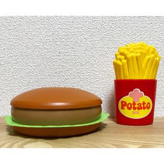 フェリシモ(FELISSIMO)の【20年以上前*レア】フェリシモ*ハンバーガーとポテトのランチセット(弁当用品)