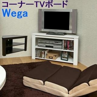 コーナーテレビボード(リビング収納)