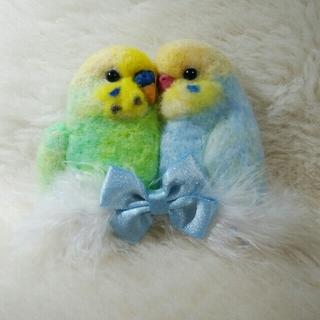 羊毛フェルト loveセキセイインコ(その他)