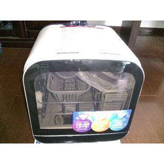 (開封、未使用)エスケイジャパン 工事がいらない食器洗い乾燥機 Jaime (食器洗い機/乾燥機)