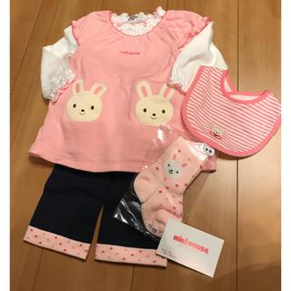 ミキハウス(mikihouse)のミキハウス お洋服セット 70〜80cm(シャツ/カットソー)