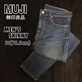 ムジルシリョウヒン(MUJI (無印良品))の無印 メンズ スキニーデニムパンツ(デニム/ジーンズ)
