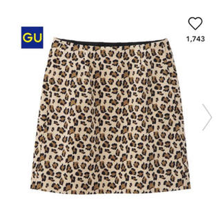 GU - ヒョウ柄スカート