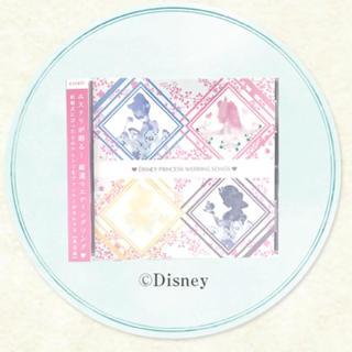 ディズニー(Disney)のプリンセスブライダルCD(ポップス/ロック(洋楽))