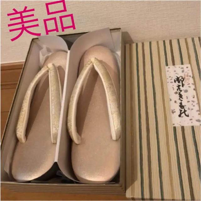 【美品】草履 XL レディースの靴/シューズ(下駄/草履)の商品写真