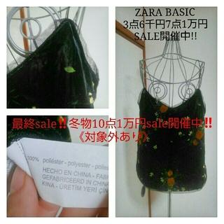 ザラ(ZARA)の♥冬物10点1万円sale対象商品♥ ZARA BASIC ベロア花柄キャミ(キャミソール)