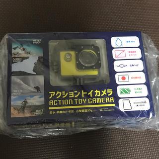 アクショントイカメラ(コンパクトデジタルカメラ)