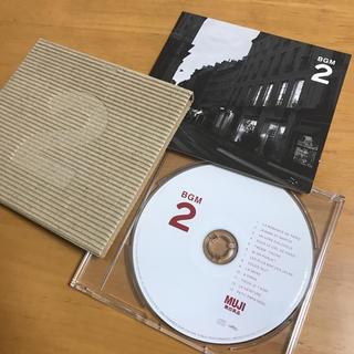 ムジルシリョウヒン(MUJI (無印良品))のカフェ CD 無印良品(CD/DVD収納)
