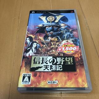プレイステーションポータブル(PlayStation Portable)の《美品》PSP用 信長の野望 天翔記(携帯用ゲームソフト)