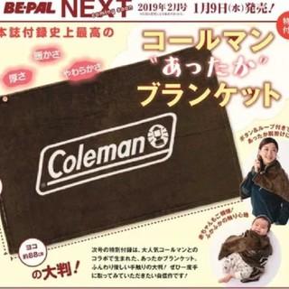 コールマン(Coleman)の新品♡コールマン♡ブランケット(その他)