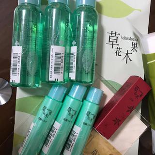 ソウカモッカ(草花木果)の新品!草花木果 化粧水(サンプル/トライアルキット)