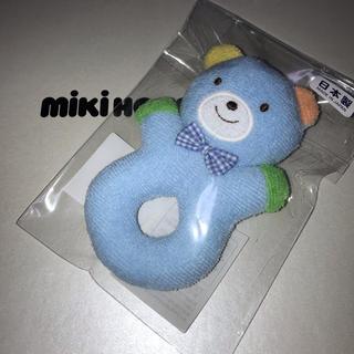 ミキハウス(mikihouse)の新品!ミキハウス どうぶつ おもちゃ ガラガラ(がらがら/ラトル)