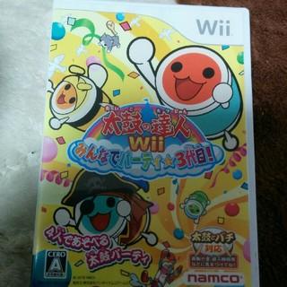 ウィー(Wii)の太鼓の達人Wii みんなでパーティ☆3代目!(家庭用ゲームソフト)