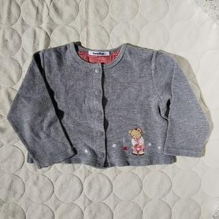 c30f8040e847 8ページ目 - 子供服の通販 1