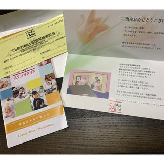 百日祝い 記念撮影料 無料券(お宮参り用品)