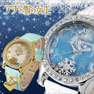 ディズニー(Disney)の腕時計 アナと雪の女王 エルサ限定モデル(腕時計)