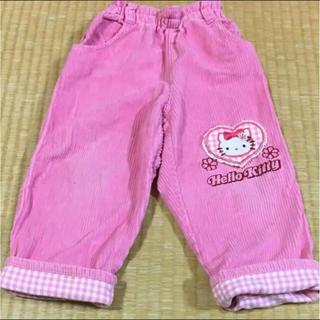ハローキティ(ハローキティ)のキティ☆コーデュロイ ピンク ズボン サイズ90(パンツ/スパッツ)