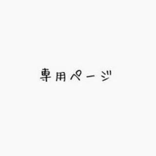 専用(スリッポン)