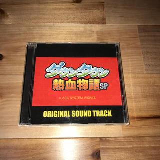 ニンテンドー3DS(ニンテンドー3DS)のダウンタウン熱血物語SP オリジナルサウンドトラック(ゲーム音楽)