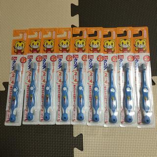 サンスター(SUNSTAR)のDoクリア しまじろう歯ブラシ9本セット♡ブルー(歯ブラシ/歯みがき用品)