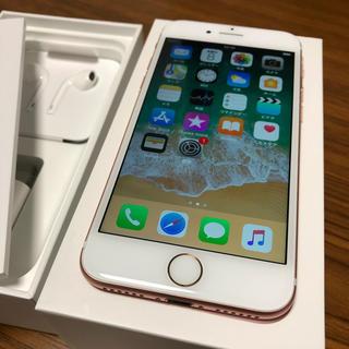 アップル(Apple)のApple iPhone7 32GB SoftBank (SIMロック解除不可)(スマートフォン本体)