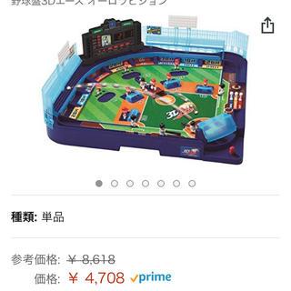野球盤3Dエース オーロラビジョン(野球/サッカーゲーム)