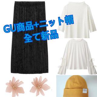ジーユー(GU)の新品 まとめ売り GU トップス×2 プリーツスカート ピアス ニット帽 5点(その他)