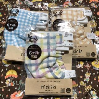ニシキベビー(Nishiki Baby)の新品 ニシキ おむつカバー(ベビーおむつカバー)