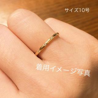 ヨンドシー(4℃)の4℃ 指輪 10号(リング(指輪))