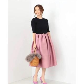 デミルクスビームス(Demi-Luxe BEAMS)の新品タグ付【Demi-Luxe BEAMS】スカート(ひざ丈スカート)