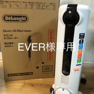 デロンギ(DeLonghi)のDelonghi デロンギ オイルヒーター 通電2日ほぼ新品です!(オイルヒーター)