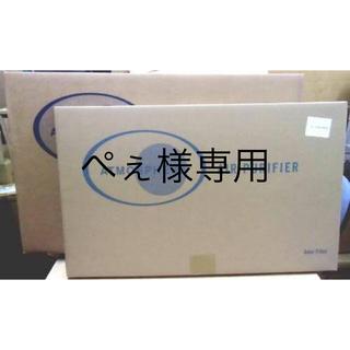 アムウェイ(Amway)のアムウェイ S. 空気清浄機 フィルター(空気清浄器)
