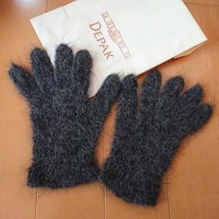 トゥモローランド(TOMORROWLAND)のDEPAK 手袋 グレー (アルパカ?)(手袋)