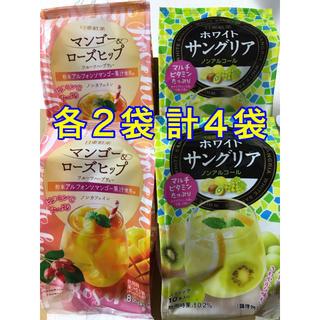 日東紅茶 ホワイトサングリア/マンゴー&ローズヒップ(茶)