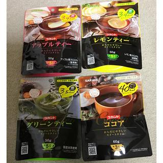 ラカントティー 4種類セット(茶)