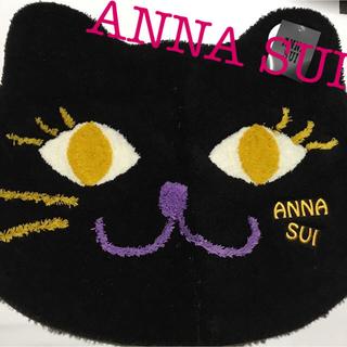 アナスイ(ANNA SUI)の新品 ANNA SUI アクセントマット ポップキャット(玄関マット)