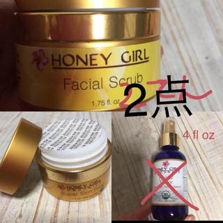 ハニーガールオーガニクス(Honey Girl Organics)のハニーガール オーガニクス 3点セット HONEY GIRL ORGANICS(フェイスクリーム)
