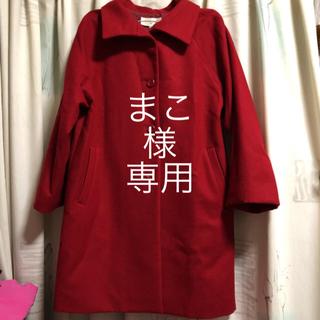 ハナエモリ(HANAE MORI)のHANAE MORI ハナエ モリ ■ 赤いコート(ロングコート)