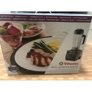 バイタミックス(Vitamix)の新品未開封 Vitamix ヴァイタミックス  ミキサー TNC5200 レッド(ジューサー/ミキサー)