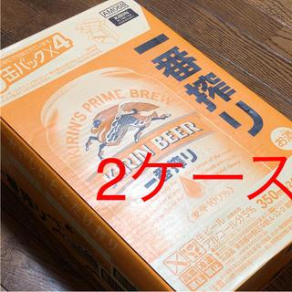 キリン(キリン)のキリンビール一番搾り2ケース(ビール)
