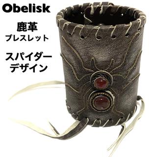 オベリスク(Obelisk)のObelisk☆蜘蛛ブレスレット☆本革☆新品未使用☆(ブレスレット)