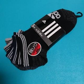 アディダス(adidas)の《adidas》靴下(靴下/タイツ)