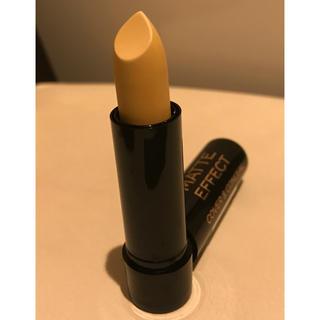 セフォラ(Sephora)のBh cosmetics コンシーラー(コンシーラー)