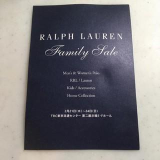 ポロラルフローレン(POLO RALPH LAUREN)のラルフローレン ファミリーセール(ショッピング)