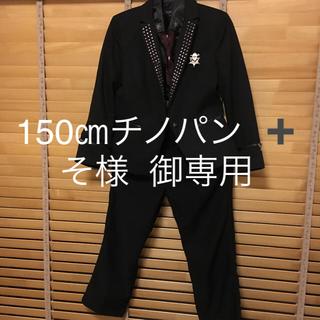 ザラ(ZARA)の卒業式男児セットアップ  ZARA. GILMAC(ドレス/フォーマル)