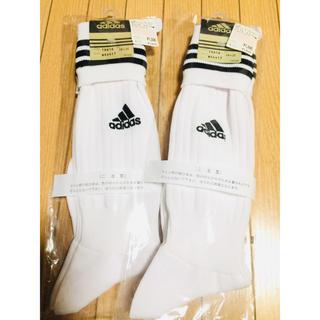 アディダス(adidas)のadidas アディダス サッカー ソックス 2足セット白×黒 19~21cm(靴下/タイツ)