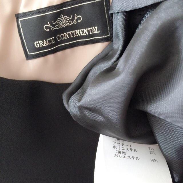GRACE CONTINENTAL(グレースコンチネンタル)のさゆりさま専用❤︎2点 レディースのワンピース(ひざ丈ワンピース)の商品写真