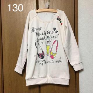シマムラ(しまむら)の裏起毛トレーナー130〜140(Tシャツ/カットソー)